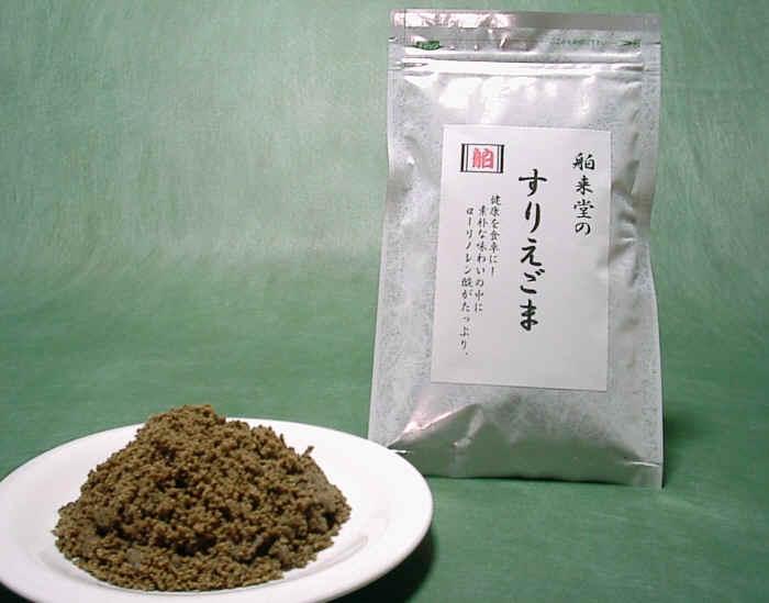 えごまに含まれるαリノレン酸でダイエット。