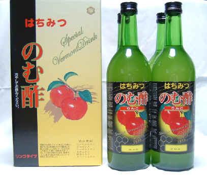 【お歳暮ギフト】飲む酢(りんご)