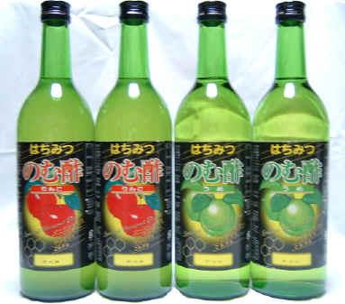はちみつ飲む酢(うめ・りんご)