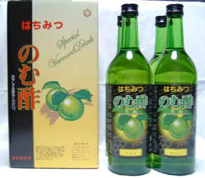【お年賀ギフト】飲む酢(うめ)