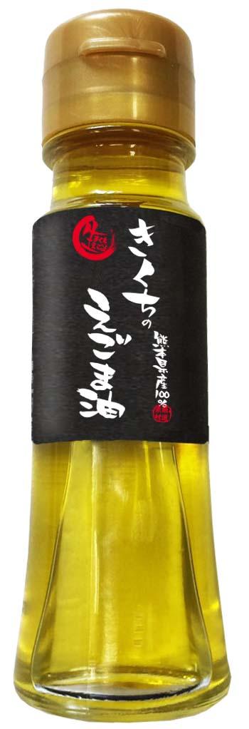 生絞りエゴマ油(熊本産)