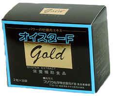 【9月スーパーセール】オイスターFゴールド|タウリン・亜鉛・アミノ酸サプリ